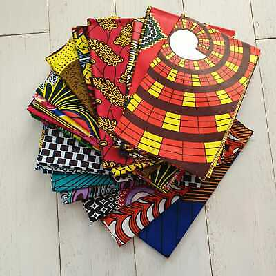 African Ankara Cotton High Quality Wax Print - Fat Quarter or Bundle Deals