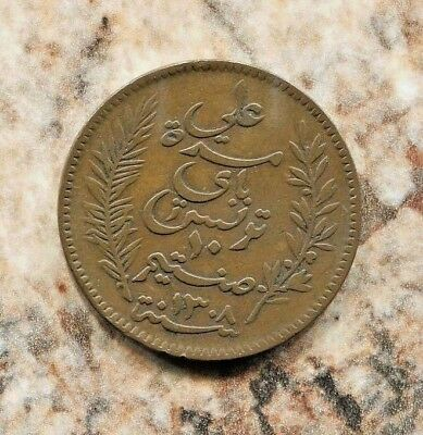 Tunisia - Beautiful Historical Ali Bey Bronze 10 Centimes, Ah 1308 (1891) Km#222