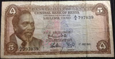 Kenya 5 Shillings 1 July 1966 Rare First Issue