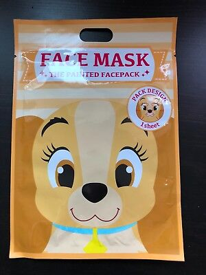 Disney Tokyo Lady and the Tramp face mask (Lady)