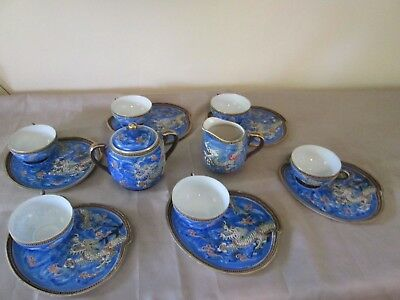 Vintage kutani dragonware moriage tea set  Made in occupied Japan 14 pcs + lid