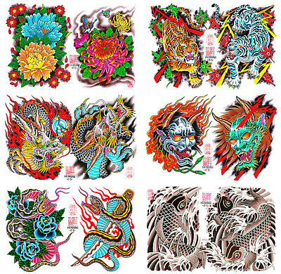 "Henning 2005 Full Color Traditional Japanese Tattoo Flash 6 Sheets 11x14"" Koi"