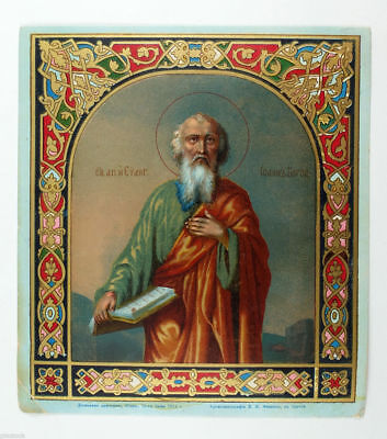 1911 Imperial Russian John th Apostle Orthodox ICON Antique Color Lithography