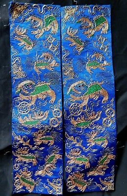 Pair Antique Chinese Silk Finely Embroidered Panels. Gold Thread, Dogs Of Fo
