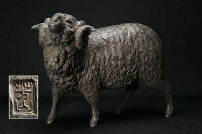 EDO period bronze sheep signed