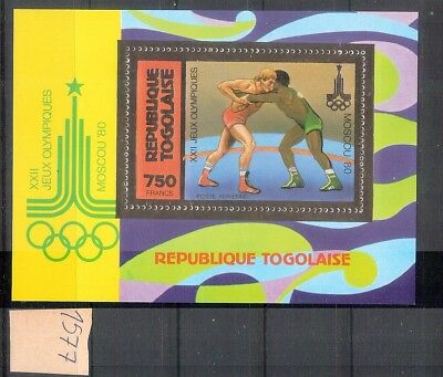 Togo 1980 -1981 Airmail - Olympic Games, Minisheet ** MNH (1577)