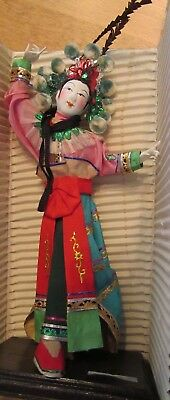 """VTG geisha-type doll made in people's republic china  box silk 8"""" shantou stand"""