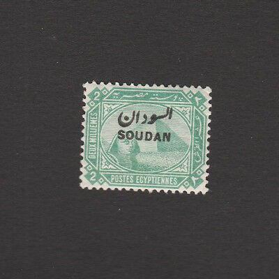 Egypt 1897 Two Milliemes Stamp Overprinted For Use In Sudan, Unmounted Mint