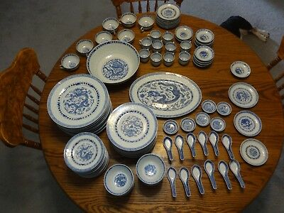 106 Pieces Of Vintage Chinese Rice Eyes Dragon Pattern China Lifetime Collection
