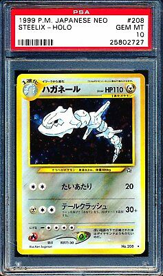 1999 Pokemon Japanese Neo 208 Steelix Holo - GEM MINT PSA 10