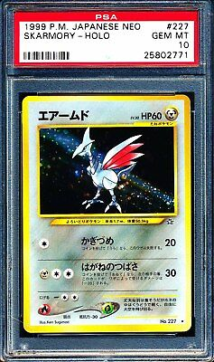 1999 Pokemon Japanese Neo 227 Skarmory Holo - GEM MINT PSA 10