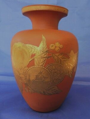 Rare Antique Terracotta Jug- By Royal Letters Patent Charles Barlow - 1880 -1892