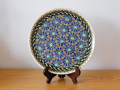 c.20th - Vintage Persian Islamic Iznik Style Faience Pottery Plate