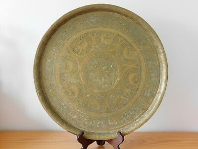 c.19th - Persian Middle Eastern Islamic Brass Large Tray