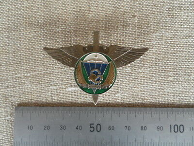 Russia 104Th Guards Airborne Division Pocket Crest 3B