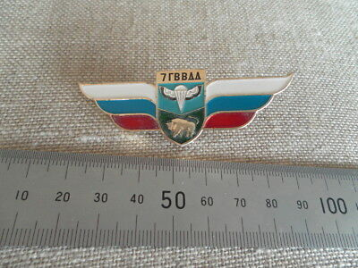 RUSSIA 7th GUARDS AIRBORNE DIVISION PARACHUTE WINGS 1B