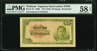 Thailand Japanese Intervention 50 Satang ND1942Pick 43rPMG Choice About Unc 58