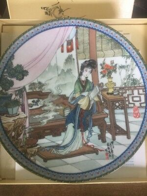 New 1987 Imperial Jingdezhen Porcelain Ying-chun #6 Red Mansion Plate