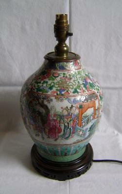 Antique Chinese Famille Rose Mandarin Vase & Carved Wood stand adapted as a Lamp