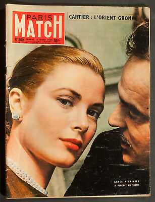 'paris-Match' French Vintage Magazine Grace Kelly Cover 17 March 1956