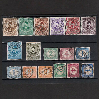 Egypt 1934 Selected Ismail Pasha Upu Stamps & Early Postage Dues Incl Varieties
