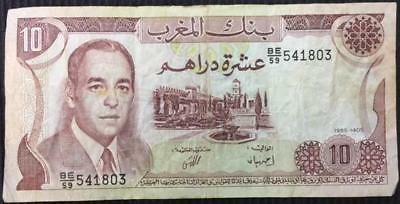 Morocco 10 Dirhams 1985-1405 Scarcer date Issue