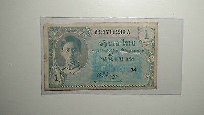 Thailand 1946 Series IX 1 Baht P-63 signed 22 Condition F-VF