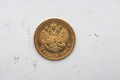 1904 Russian Empire Gold 5 Rouble
