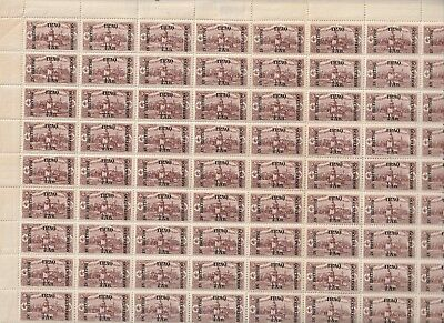 Iraq British occupation ¼ Ann complete sheet mint hinged, folded and getting loo