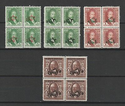 Iraq 1932 overprint stamps on block of 4 MNH