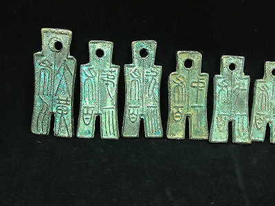 Chinese ancient a string 10 different bronze coins