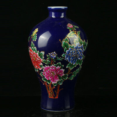 Chinese Porcelain Hand-painted Peony Flower Vase W Qianlong Mark R1106+b