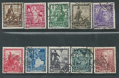 Italy - 1938 Second Anniversary of the Italian Empire Complete-Postally used set