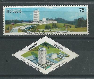 Malaysia -1971 Parliamentary Conference - Un-mounted mint set