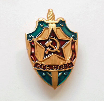 Military Metal Pin Badges, KGB of the USSR
