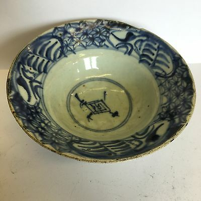 Antique Chinese Blue & White Ogee Bowl Possibly Late Ming Dynasty 17th C? #8