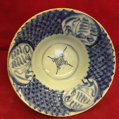 Antique Chinese Blue & White Ogee Bowl Possibly Late Ming Dynasty 17th C?