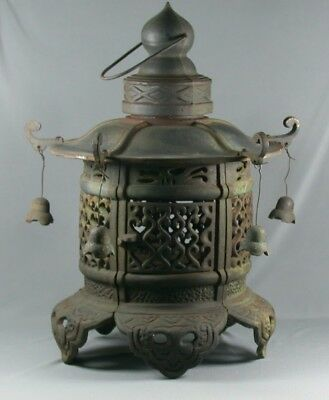 Vintage Japanese Cast Iron Lantern - Bells