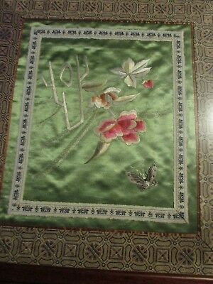 Vintage Chinese /Japanese Silk Picture Hand Embroidered Butterfly & Flowers. VGC