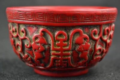 Collectibles Decorated Wonderful Handwork Coral Carving Flower 丰 Bowl