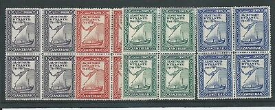 Zanzibar - 1944 Al Busaid Dynasty Set in blocks of four stamps - Un-mounted mint