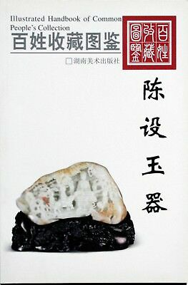 Illustrated Handbook of Common People's Collection: Decoration Jade Carvings