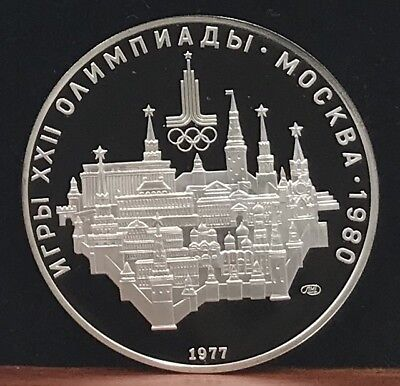 1977 Russia 10 Roubles Silver Proof Coin, Scenes Of Moscow.