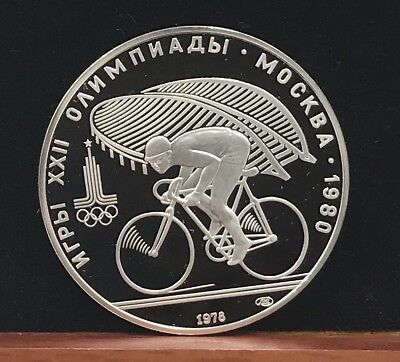 1978 Russia 10 Roubles Silver Proof Coin, Cycling