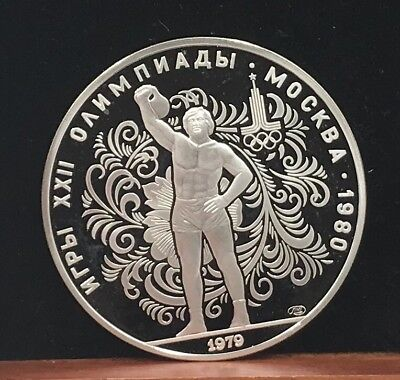 1979 Russia 10 Roubles Silver Proof Coin, Weight Lifting
