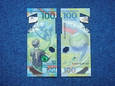 Russia, 100 rubles, 2018, FIFA World Cup in Russia 2018, polymer banknote, UNC