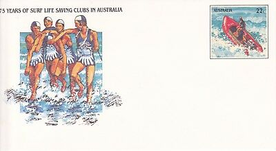 PSE032  1981 75 Years of Surf Life Saving Clubs. Mint.