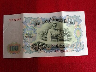 International Currency - 1951 Bulgarian 100 CTO Neba Banknote