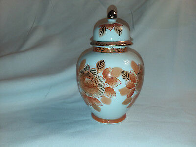 Small orange and gold accent ginger jar #  3437