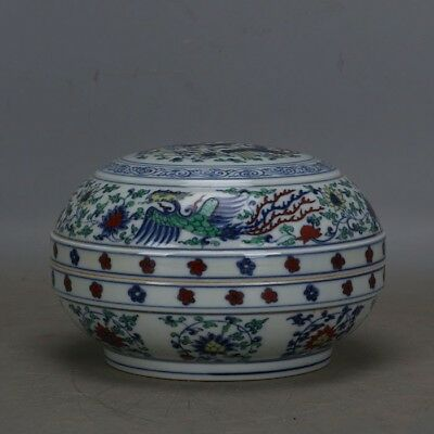 """6.4"""" Old China Antique Blue White Doucai Porcelain Candy Box Container Jar Jug"""